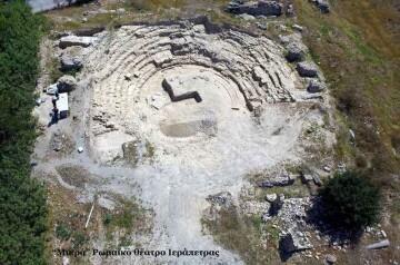 Αρχαίο-θέατρο-Ιεράπετρας