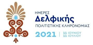 λογότυπος
