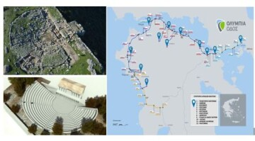 Το Αρχαίο Θέατρο Πλατιάνας και η Πολιτιστική Διαδρομή της Ολυμπίας Οδού