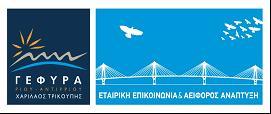 1341_05 logo gefyra