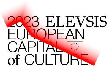 2023-ΕLEVSIS