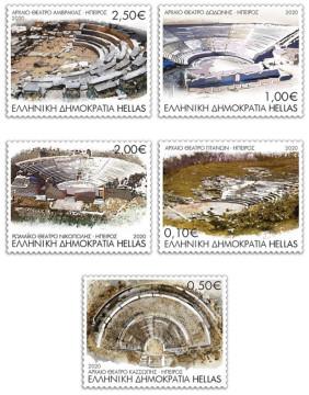Είναι η πρώτη σειρά γραμματοσήμων που κυκλοφόρησαν τα ΕΛΤΑ για το 2020 σε συνεργασία με το «Διάζωμα» και διά χειρός Ελένης Αποστόλου.