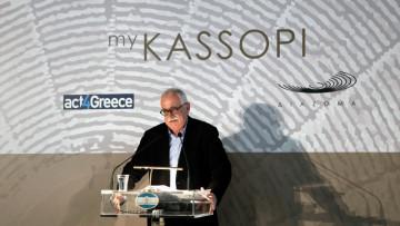 Ο ιδρυτής του Σωματείου ΔΙΑΖΩΜΑ, Σταύρος Μπένος σε ομιλία του για την Πολιτιστική Διαδρομή της Ηπείρου