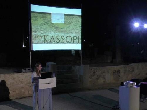 """Έναρξη του προγράμματος Crowdfunding για το αρχαίο θέατρο της Κασσώπης (""""MY KASSOPI"""")"""