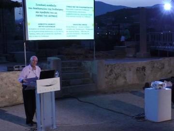 Παρουσίαση του «Ολοκληρωμένου Προγράμματος Περιβαλλοντικής Ανάδειξης του Ευρύτερου Χώρου του Ασκληπιείου της Επιδαύρου»