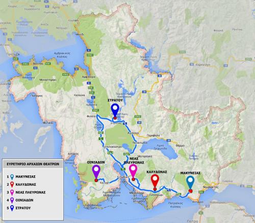 Η πολιτιστική διαδρομή της Αιτωλοακαρνανίας Θέατρα Μακύνειας, Καλυδώνας, Νέας Πλευρώνας, Οινιαδών και Στράτου