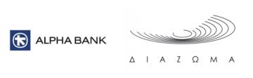 AlphaBank_Diazoma