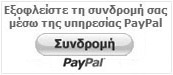 Button_PayPal_small