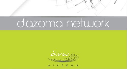 Capture.diazoma.network