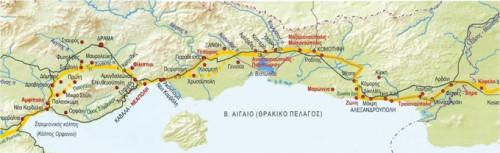 Egnatia-Odos