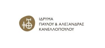 Ίδρυμα Παύλου και Αλεξάνδρας Κανελλοπούλου