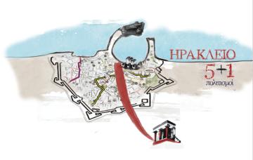 Irakleio_logo-1200x759