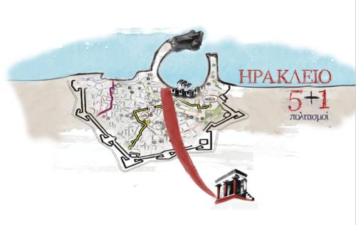 Irakleio_logo