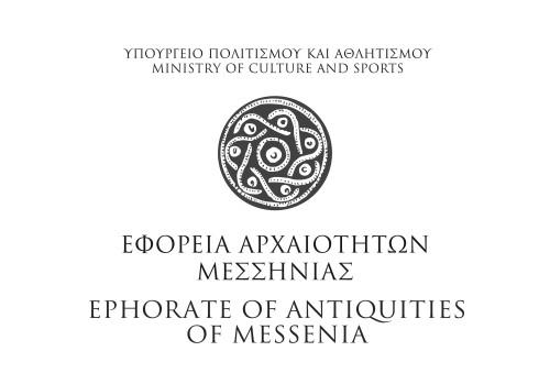 LOGOTYPOS Eforeias Arxaiotitwn Messinias