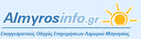 logo_almyros-info-gr