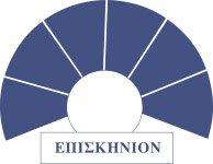 logo_episkinion_big