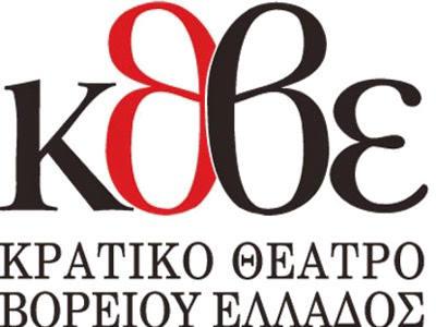 Logo_KV8E