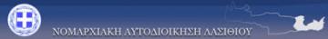logo_nomarxialasithioy