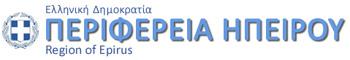 Logo_Perifereia_Hpeirou