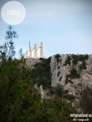 Monument_of_Zalongo