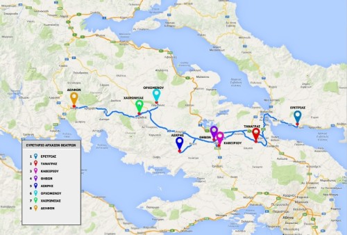 Η πολιτιστική διαδρομή της Στερεάς Ελλάδας Αρχαία θέατρα, Ερέτριας, Τανάγρας, Καβειρίου, Θηβών, Άσκρης, Ορχομενού, Χαιρώνειας και Δελφών
