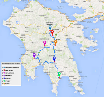 Η πολιτιστική διαδρομή της Νότιας Πελοποννήσου Θέατρα Ορχομενού Αρκαδίας, Μαντίνειας, Μεγαλόπολης, Μεσσήνης, Σπάρτης, Γυθείου και Τεγέας