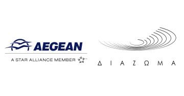 aegean_DIAZ