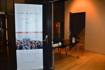 Την Κυριακή 17 Μαΐου του 2015, στο κατάμεστο αμφιθέατρο  του Μουσείου της Ακρόπολης,πραγματοποιήθηκε η πρώτη ανοιχτή συνάντηση του Άνω Διαζώματος.