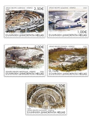 arxaia-theatra_stamps-768x1002 (1)