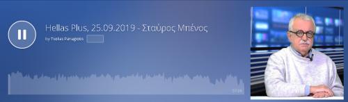 benos_tsolias_se_2019