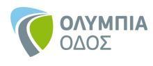 dem-02122014Logo_OlympiaOdos