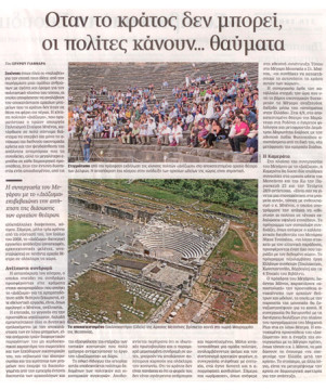 dem-20092011
