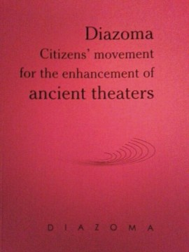 diazoma red book