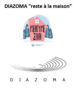 diazoma-reste-home