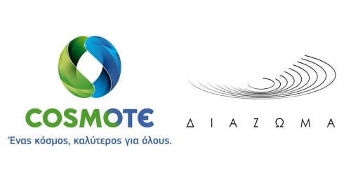 diazoma_cosmote_logo