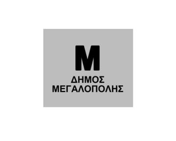 dimosmegalopolis
