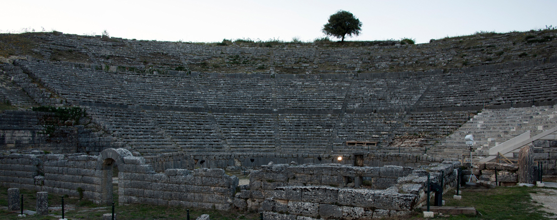 ancient theater of dodona ΔΙΑΖΩΜΑ