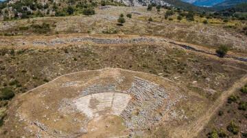 Αεροφωτογραφία του θεάτρου Γιτάνων