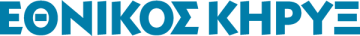 greek-national herald-logo