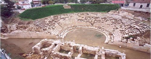 Αρχαίο Θέατρο Λάρισας