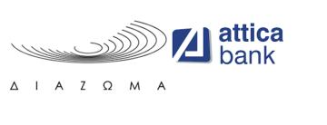 logo attica diazoma