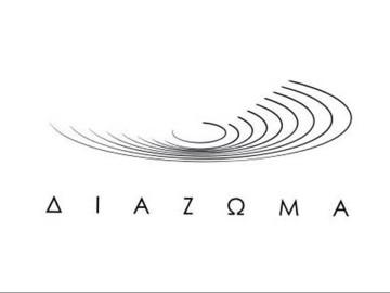 logo-diazoma