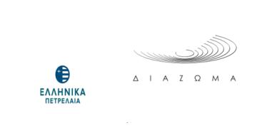 logo-elpe-diazoma