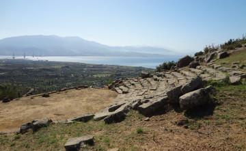 Theatre of Macynia