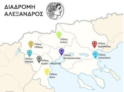 O χάρτης της διαδρομής Αλέξανδρος