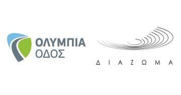 nea-odos-diazoma-logo_n