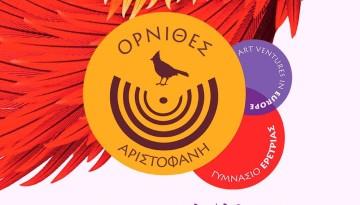 ornithes-afisa-19-1021x580
