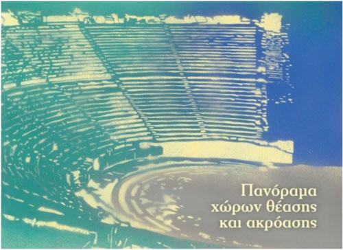 panoramapub