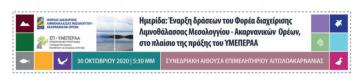 selimas-imerida-1