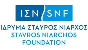 stavros-niarchos-foundation-logo